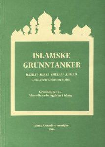 Islamske grunntanker