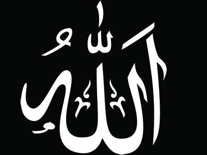 Hvem er Allah
