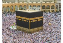 Hajj, den femte pilaren av islam