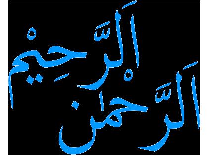 Guds barmhjertighet og straff