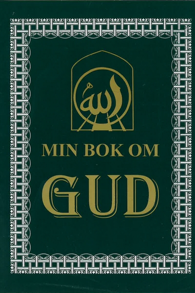Min bok om Gud