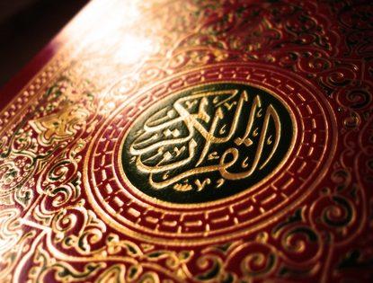 Koranen på norsk og 70 andre språk