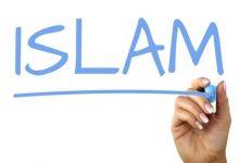 Hvorfor velger folk islam?