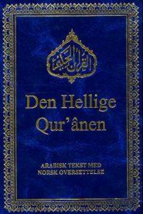 Koranen - med norsk oversettelse