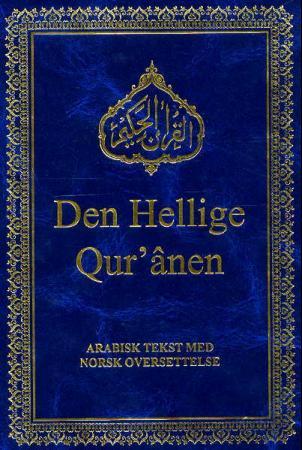 Koranen – norsk oversettelse med fotnoter