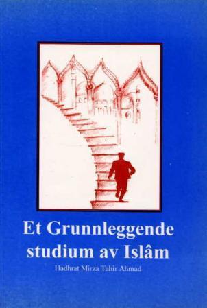 Et grunnleggende studium av islam